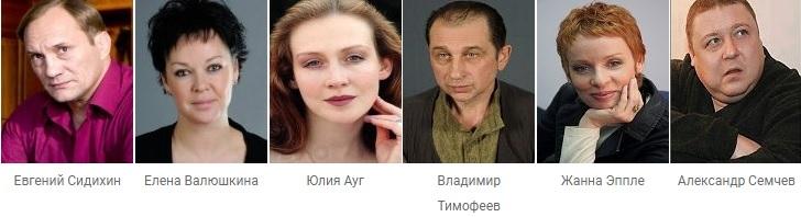 Соседи сериал 2019 комедия актеры