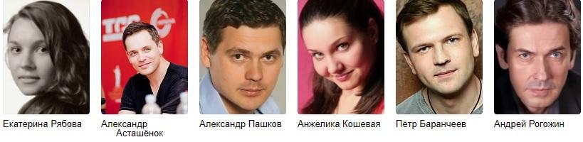 Третья попытка фильм Россия актеры