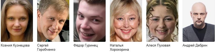 Фродя сериал мелодрама смотреть актеры