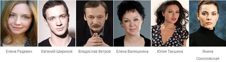 Яблочко от яблоньки сериал 2017 актеры