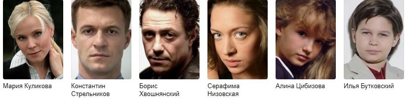 Золотые небеса фильм мелодрама актеры
