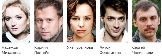 Московский романс фильм 2019 актеры