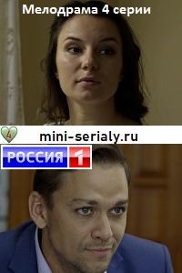 Дорогая подруга сериал 2019