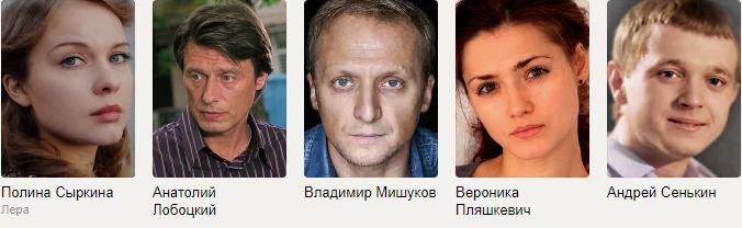 Бариста сериал 2015 смотреть актеры