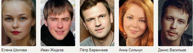 Васильки мини сериал смотреть актеры