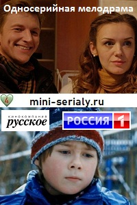 Возраст любви мелодрама Россия