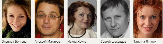 Красавица и чудовище Россия актеры