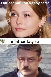 Красавица и чудовище Россия