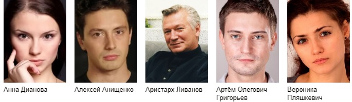 Маруся мелодрама 4 серии актеры