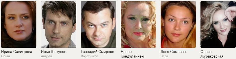 Отцовский инстинкт сериал Украина актеры