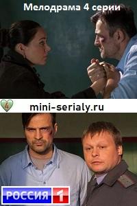 Семья маньяка Беляева сериал