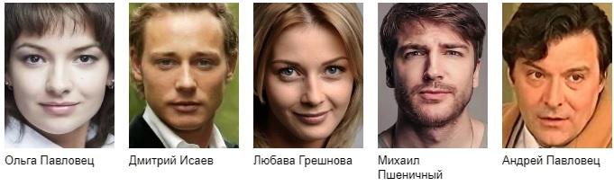 Тень сериал русский смотреть актеры