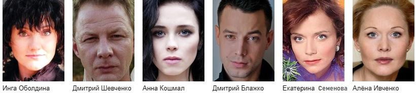 Благими намерениями сериал онлайн актеры