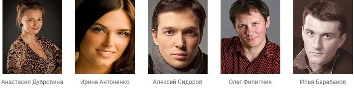 Заклятые подруги сериал 2017 актеры
