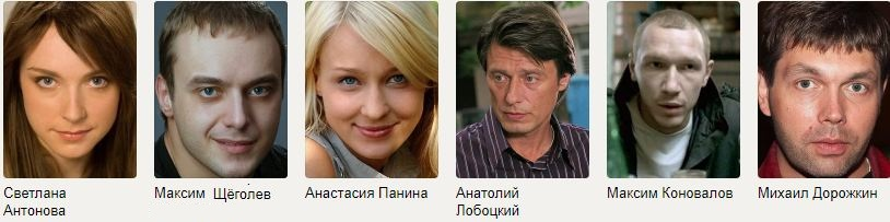 Красавица и воры фильм 2020 актеры