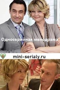 Крепкий брак фильм 2012