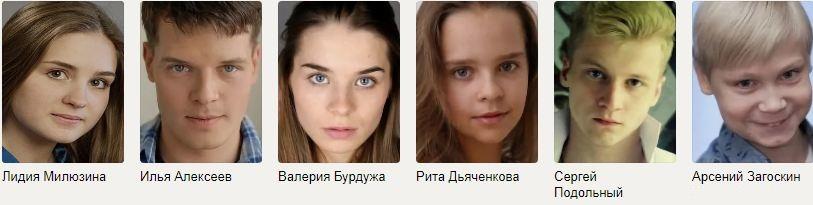 Мирт обыкновенный сериал 2015 актеры