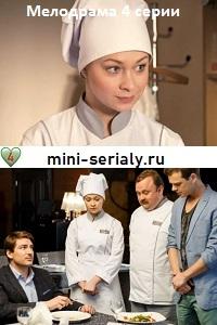 Проще пареной репы сериал