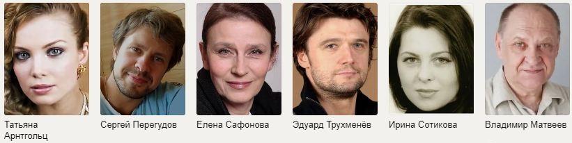 Смерть на языке цветов актеры