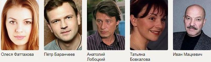 Дочь за отца сериал актеры