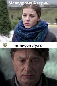Дочь за отца сериал 2015
