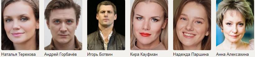 Портрет женщины в красном актеры