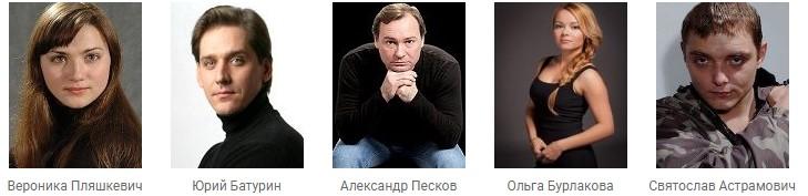 Сжигая мосты сериал Россия актеры