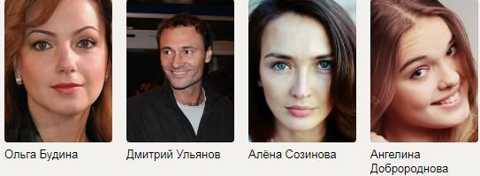 Каинова печать сериал детектив актеры