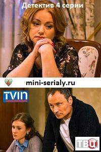 Каинова печать сериал детектив 2017