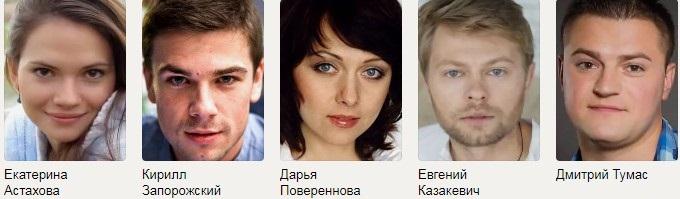 Охота на верного Россия актеры фильма