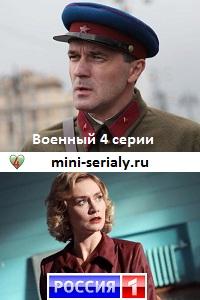 Перевод с немецкого сериал 2020