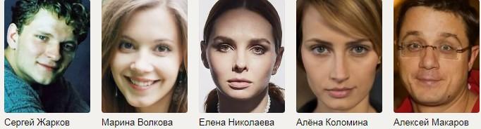 Слишком много любовников сериал актеры