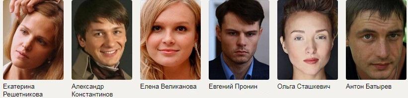 Судьба Марии фильм мелодрама актеры