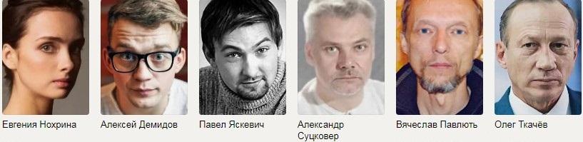 Холодное блюдо сериал 2015 актеры