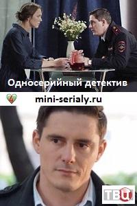 Фильм Похищенный 2020 Россия детектив