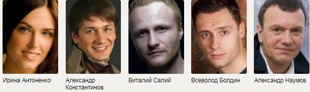 Кровная месть сериал Украина актеры