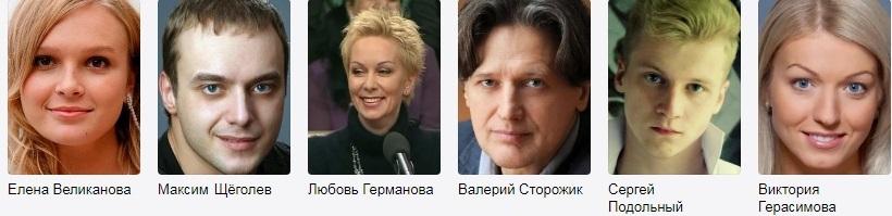 Кукольный домик сериал 2021 актеры